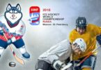 ms hockey 2016_online prenosy